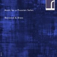 『プロイセンのサロン音楽〜時流の中のフランツ・タウシュ』 ボックスウッド&ブラス