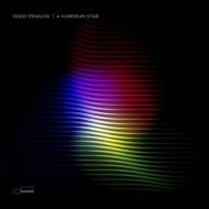 Humdrum Star (2枚組/180グラム重量盤レコード/Blue Note)