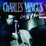 Live At Montreux 1975 (2CD)