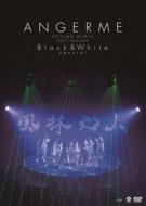 アンジュルムコンサート2017 Autumn 「Brack & White」 Special 〜風林火山〜