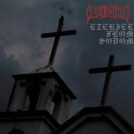 Ezekiel From Sodom