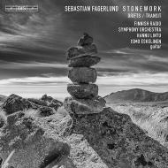 吹きだまり、石造物、ギター協奏曲『通過』 ハンヌ・リントゥ&フィンランド放送交響楽団、イスモ・エスケリネン
