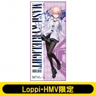 マイクロファイバースポーツタオル(マシュ) Fate/Grand Order 【Loppi・HMV限定】