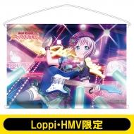 B2タペストリー(青葉モカ)/ バンドリ! ガールズバンドパーティ! 【Loppi・HMV限定】