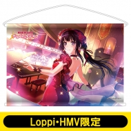 B2タペストリー(白金燐子)/ バンドリ! ガールズバンドパーティ! 【Loppi・HMV限定】