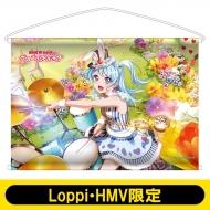 B2タペストリー(松原花音)/ バンドリ! ガールズバンドパーティ! 【Loppi・HMV限定】