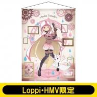 B2タペストリー(いろは)/ マギアレコード 【Loppi・HMV限定】