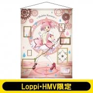 B2タペストリー(まどか)/ マギアレコード 【Loppi・HMV限定】