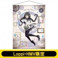 B2タペストリー(ほむら)/ マギアレコード 【Loppi・HMV限定】