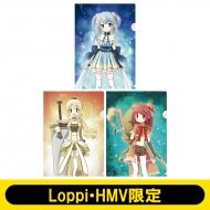 クリアファイルセット(ももこ・かえで・レナ)/ マギアレコード 【Loppi・HMV限定】