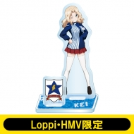 アクリルスタンド(ケイ ローソン制服ver.)/ ガールズ&パンツァー最終章 【Loppi・HMV限定】