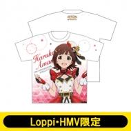 Tシャツ(天海春香)/ アイドルマスターステラステージ 【Loppi・HMV限定】