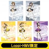 A4クリアファイルセットC(5枚1セット) / アイドルマスターステラステージ 【Loppi・HMV限定】