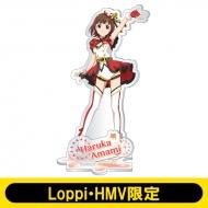 アクリルスタンド(天海春香)/ アイドルマスターステラステージ 【Loppi・HMV限定】