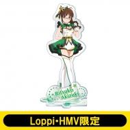 アクリルスタンド(秋月律子)/ アイドルマスターステラステージ 【Loppi・HMV限定】