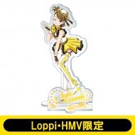 アクリルスタンド(双海亜美)/ アイドルマスターステラステージ 【Loppi・HMV限定】