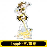 アクリルスタンド(双海真美)/ アイドルマスターステラステージ 【Loppi・HMV限定】