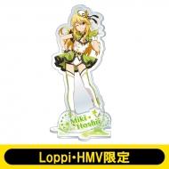 アクリルスタンド(星井美希)/ アイドルマスターステラステージ 【Loppi・HMV限定】