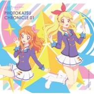 『アイカツ!フォトonステージ!!』ベストアルバム PHOTOKATSU CHRONICLE 01