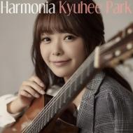 Harmonia -ハルモニア -