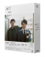 刑事ゆがみ Blu-ray BOX