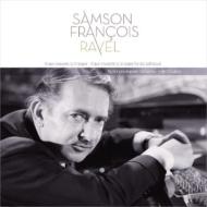 ピアノ協奏曲、他:サンソン・フランソワ(ピアノ)、アンドレ・クリュイタンス指揮&パリ音楽院管弦楽団 (180グラム重量盤レコード/Vinyl Passion Classical)