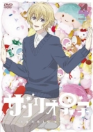 Tv Anime[sanrio Danshi] 4