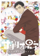 Tv Anime[sanrio Danshi] 5