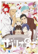 Tv Anime[sanrio Danshi] 6
