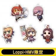 Fate / Grand Order クリアストラップ5種セット【Loppi・HMV限定】2回目