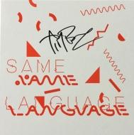 Same Language, Different World