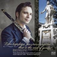 モーツァルト:クラリネット協奏曲、交響曲第29番、ベートーヴェン:ロマンス第2番 タラス・デムチシン、ベートーヴェン・シンフォニエッタ、武内麻美