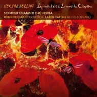 『ロメオとジュリエット〜愛の情景』『夏の夜』『クレオパトラの死』 カレン・カーギル、ロビン・ティチアーティ&スコットランド室内管弦楽団