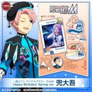 一番カフェ アイドルマスター SideM Happy Birthday! Spring ver.兜大吾