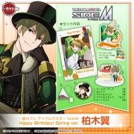 一番カフェ アイドルマスター SideM Happy Birthday! Spring ver.柏木翼