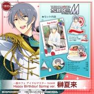 一番カフェ アイドルマスター SideM Happy Birthday! Spring ver.榊夏来