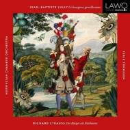 R.シュトラウス:『町人貴族』組曲、リュリ:『町人貴族』 テリエ・トンネセン&ノルウェー室内管弦楽団