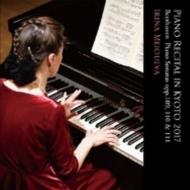 ピアノ・ソナタ第30番、第31番、第32番 イリーナ・メジューエワ(京都リサイタル2017)
