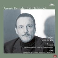 アルトゥーロ・ベネデッティ・ミケランジェリ ベルン・リサイタルI (2枚組アナログレコード)