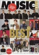 MUSIQ? SPECIAL OUT of MUSIC Vol.55 GIGS 2018年 3月号増刊