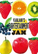 Kanjani`s Eightertainment Jam