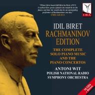 イディル・ビレット/ラフマニノフ・エディション(11CD)