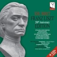 イディル・ビレット/リスト生誕200年記念エディション(9CD)