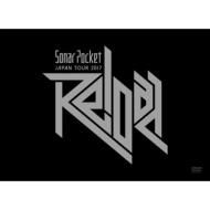 Sonar Pocket JAPAN TOUR 2017 〜Reload〜at NIPPON BUDOKAN (DVD)
