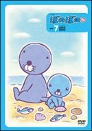 DVD ぼのぼの 7