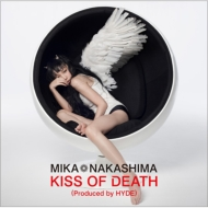 KISS OF DEATH (Produced by HYDE)【初回生産限定盤B】(+DVD)