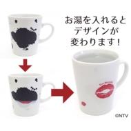 トドメの接吻 /感温マグカップ