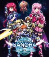 魔法少女リリカルなのはReflection【通常版】(Blu-ray)