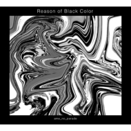 Reason of Black Color 【初回限定盤】(+DVD)