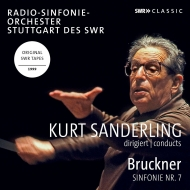 交響曲第7番 クルト・ザンデルリング&シュトゥットガルト放送交響楽団(1999)